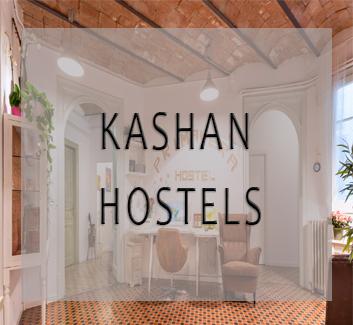 kashan hostels pic