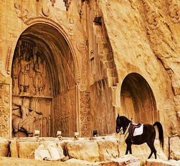Kermanshah Hotels pic