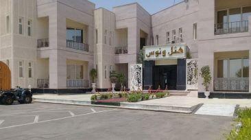 Venus Hotel Chabahar