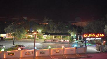 Shahan Hotel Chabahar