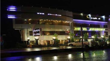 Chalus koroush Hotel