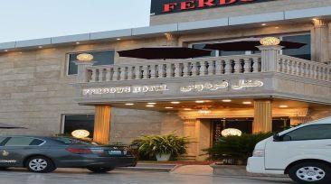 Ferdos Hotel Chabahar
