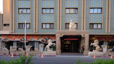 Ferdowsi Grand Hotel Tehran