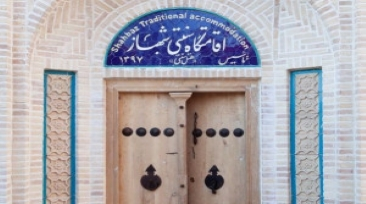 Shahbaz Traditional Hotel