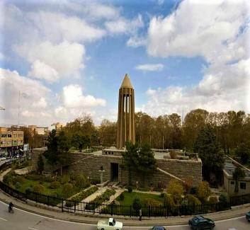 Hamadan Hotels pic
