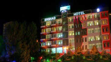 Ershad Hotel Sarein